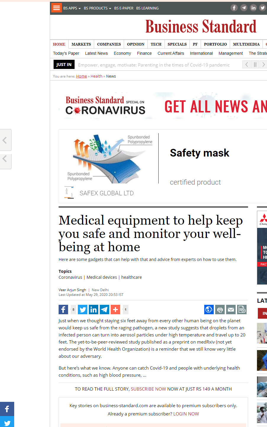 News - Medical Gadgets To Help Keep You Safe & Monitor Your Well Being At Home