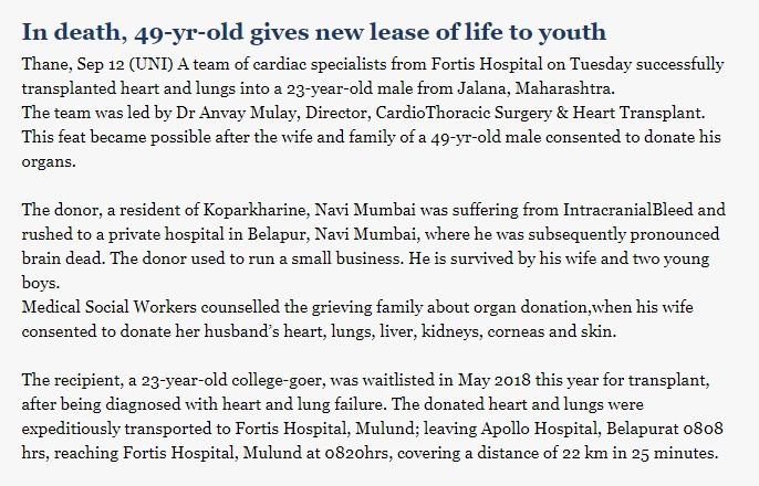 News - In Death 49 yr Old Gives New Lease of Life to Youth