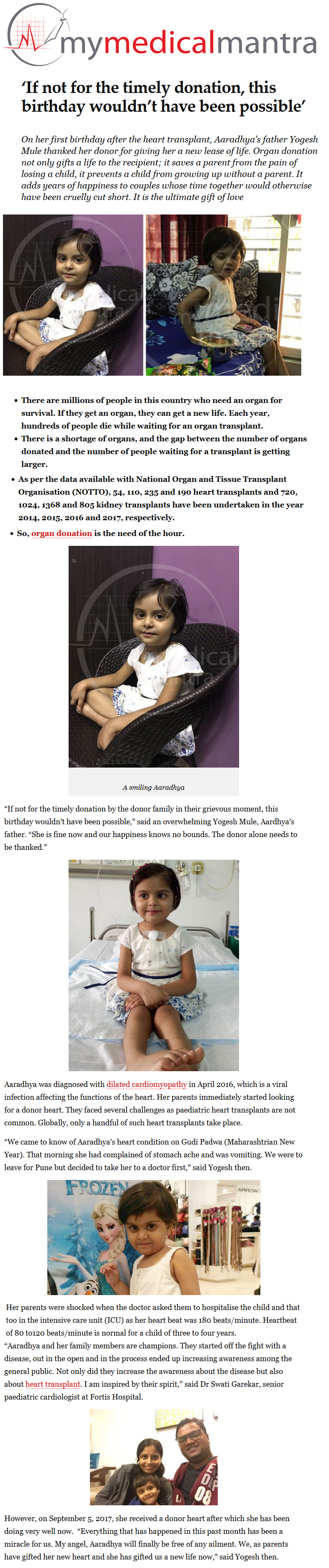 News - If not for the timely donation, this birthday wouldn't have been possible