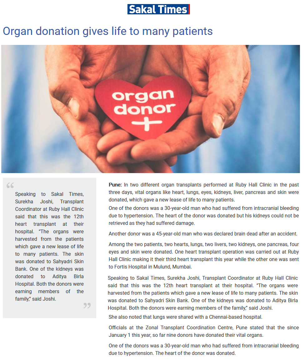 News - Organ Donation Gives Life to Many Patients