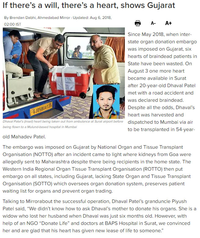 News - If There's a Will, There's a Heart, Shows Gujarat
