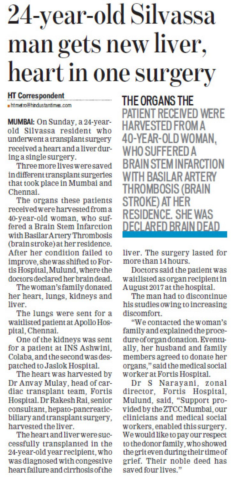 News - 24 Year Old Silvasa Man gets New Heart and Liver Transplant in One Surgery