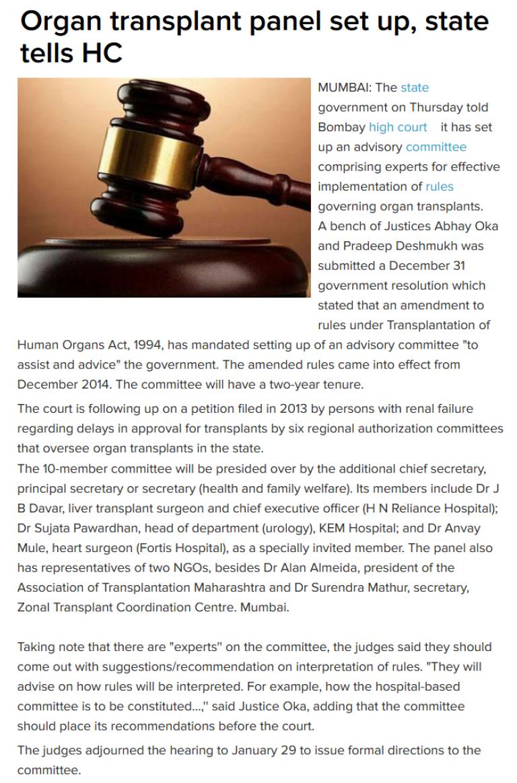 News - Organ Transplant Panel set up, State Tells HC