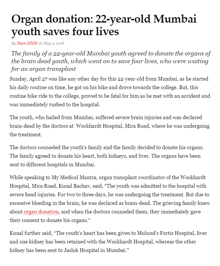 News - Organ donation: 22-year-old Mumbai youth saves four lives