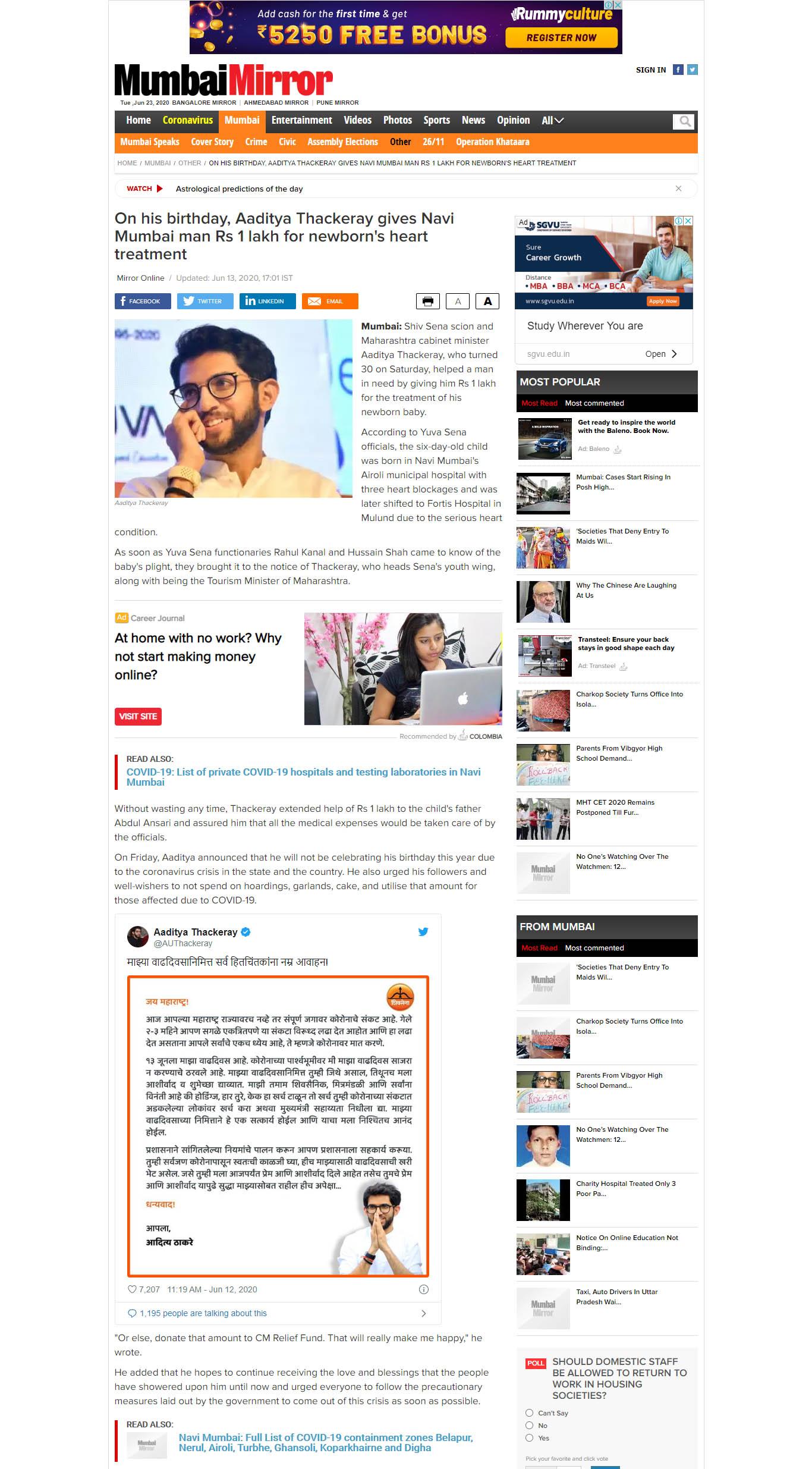 News - On His Birthday, Aaditya Thackeray Gives Navi Mumbai Man Rs 1 Lakh For Newborn's Heart Treatment